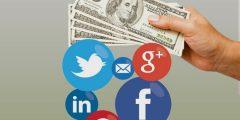 كيف تربح من مواقع التواصل الإجتماعي