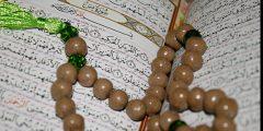 ما الآثار المترتبة على ترك الإنسان المسلم ذكر ربه