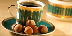 طرق اعداد القهوة بالبندق