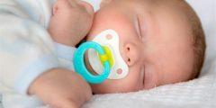 فوائد وأضرار استعمال مصاصة الأطفالفوائد وأضرار استعمال مصاصة الأطفال