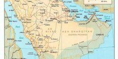 تقع المملكة العربية السعودية في الإقليم
