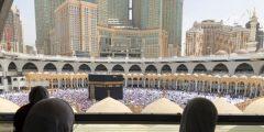 حكم المايكروبليدنج دار الإفتاء السعودية