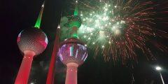 أسئلة عن العيد الوطني الكويتي
