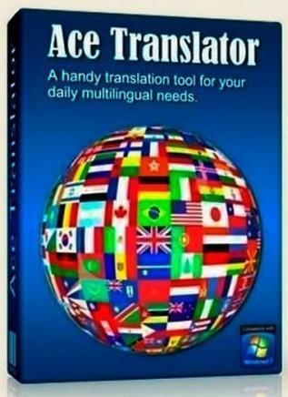 برنامج ترجمة نصوص وملفات صوتية