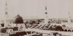 وثيقة المدينة التي نظمت العلاقة بين المسلمين واليهود