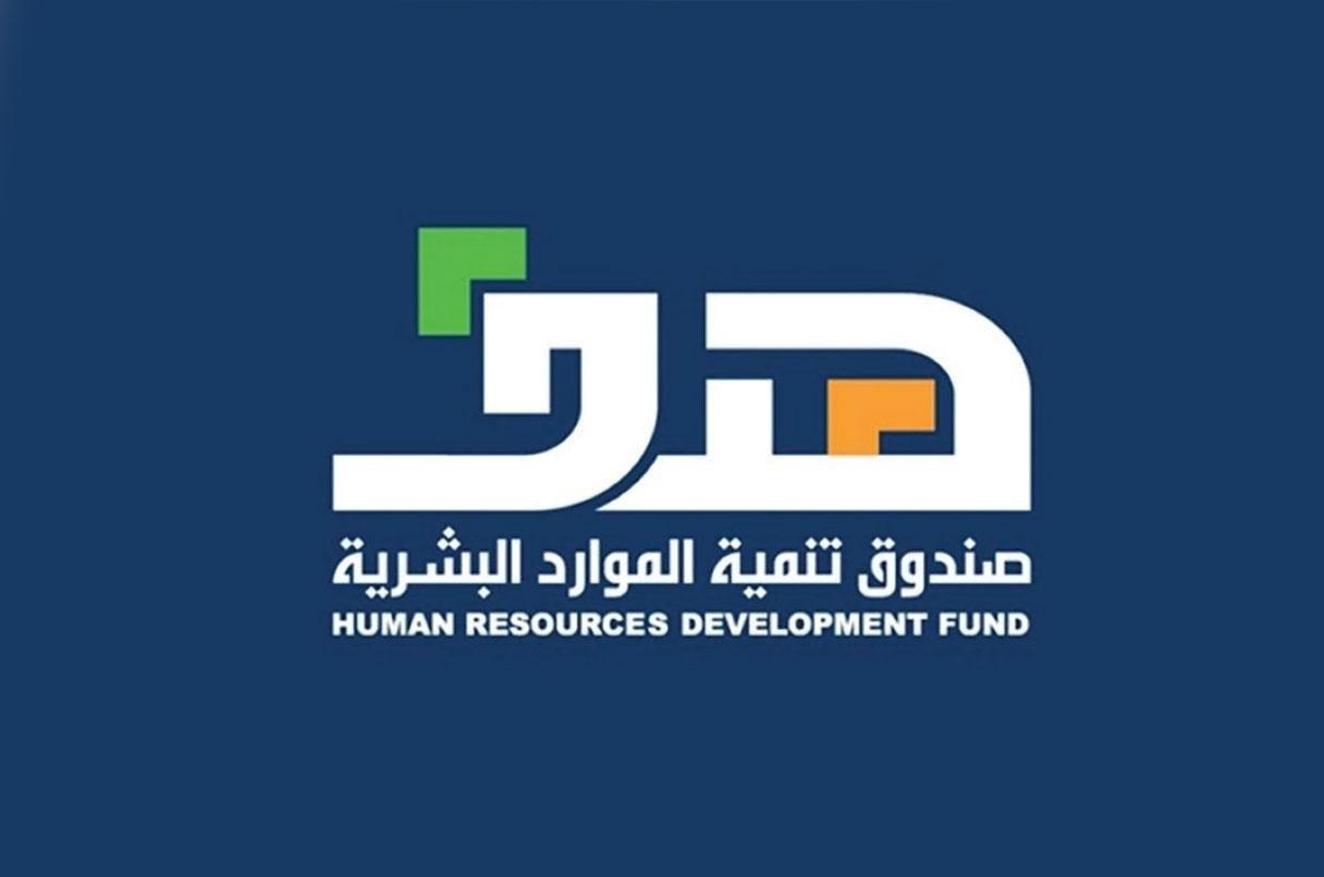 التسجيل في منصة دروب للتدريب فى السعودية