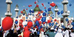 عادات الشعوب في الاحتفال بالعيد