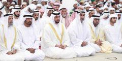 مظاهر العيد في الإمارات